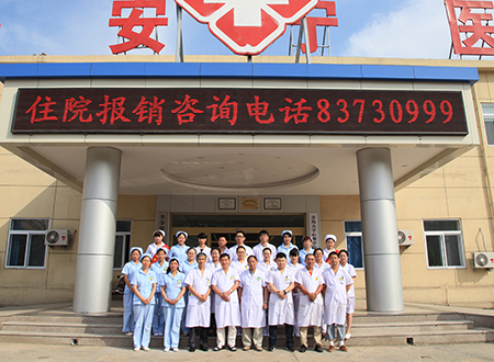 【公告】青岛安宁医院清明节不放假 保障患者正常就诊