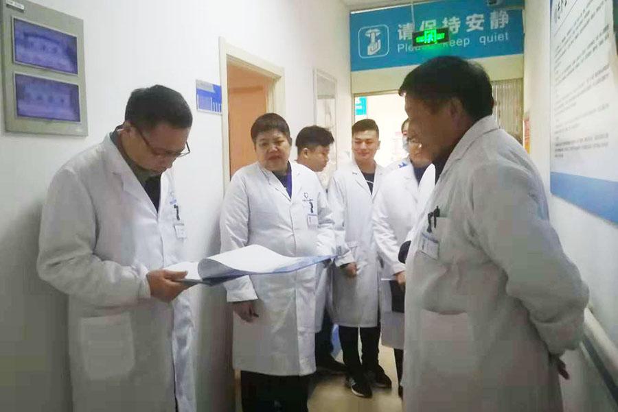 与北京名院共进步:青岛安宁医院特邀张卫华主任会诊座谈实录